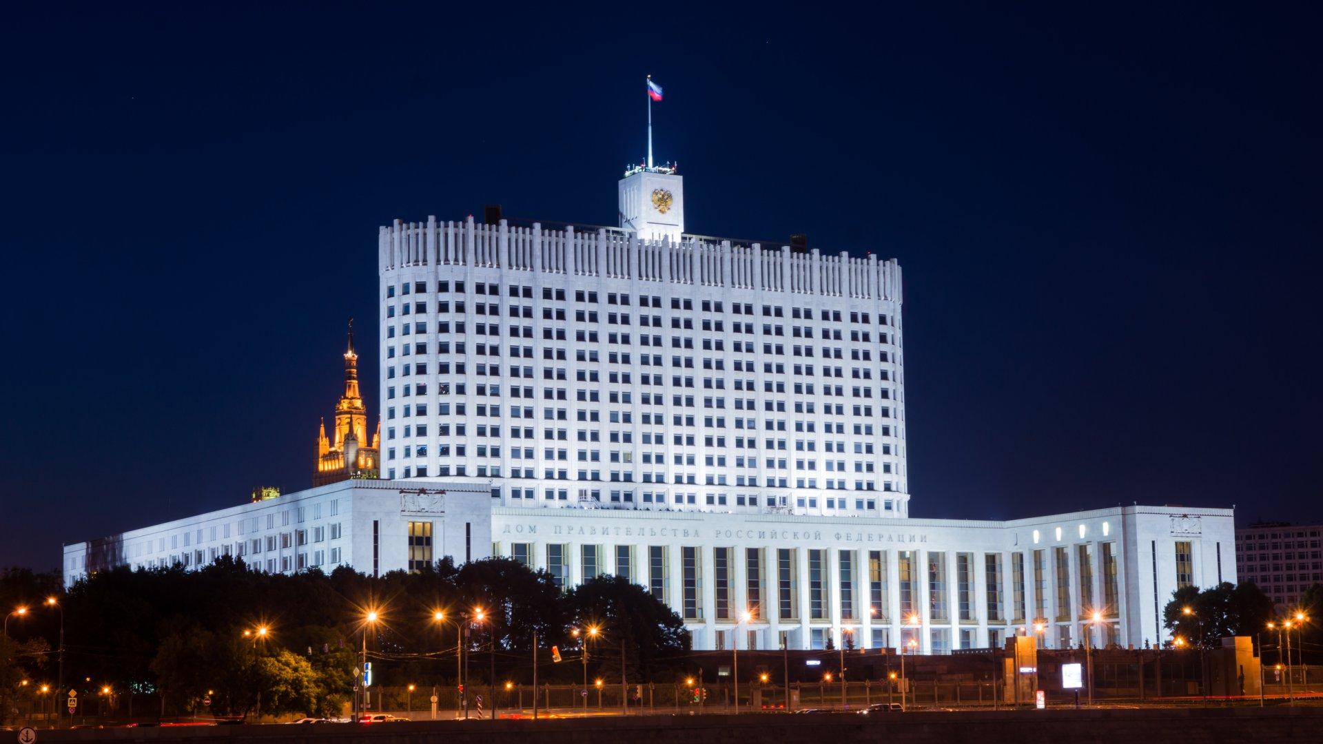 Тверская область получит от российского правительства деньги на выплаты семьям