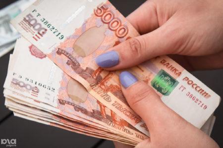 Бухгалтер украла 1,7 миллиона рублей в Тверской области