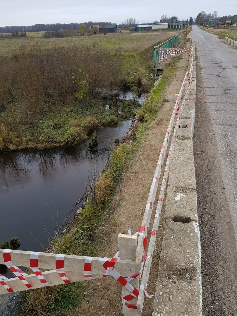 Частично обвалившийся мост в Тверской области отремонтируют через два года