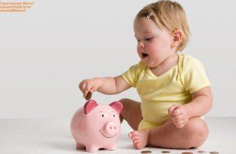 Жителям Тверской области будут ежегодно увеличивать материнский капитал
