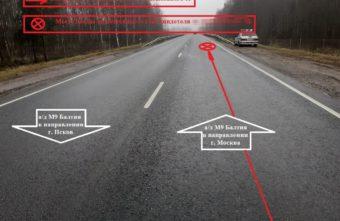 В Тверской области водитель насмерть сбил пешехода и уехал