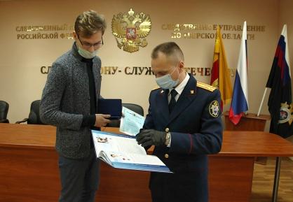 Тверской студент рассказал, как спас прыгнувшего с моста подростка