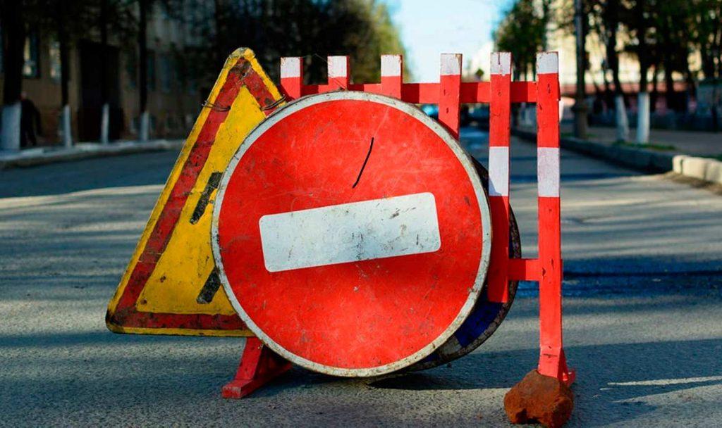 Из-за ремонта теплотрассы в Твери на две недели перекроют улицу