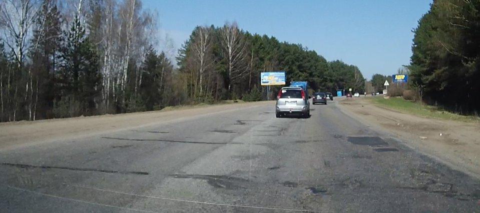 В Твери ищут подрядчика, который выйдет на реконструкцию Бежецкого шоссе