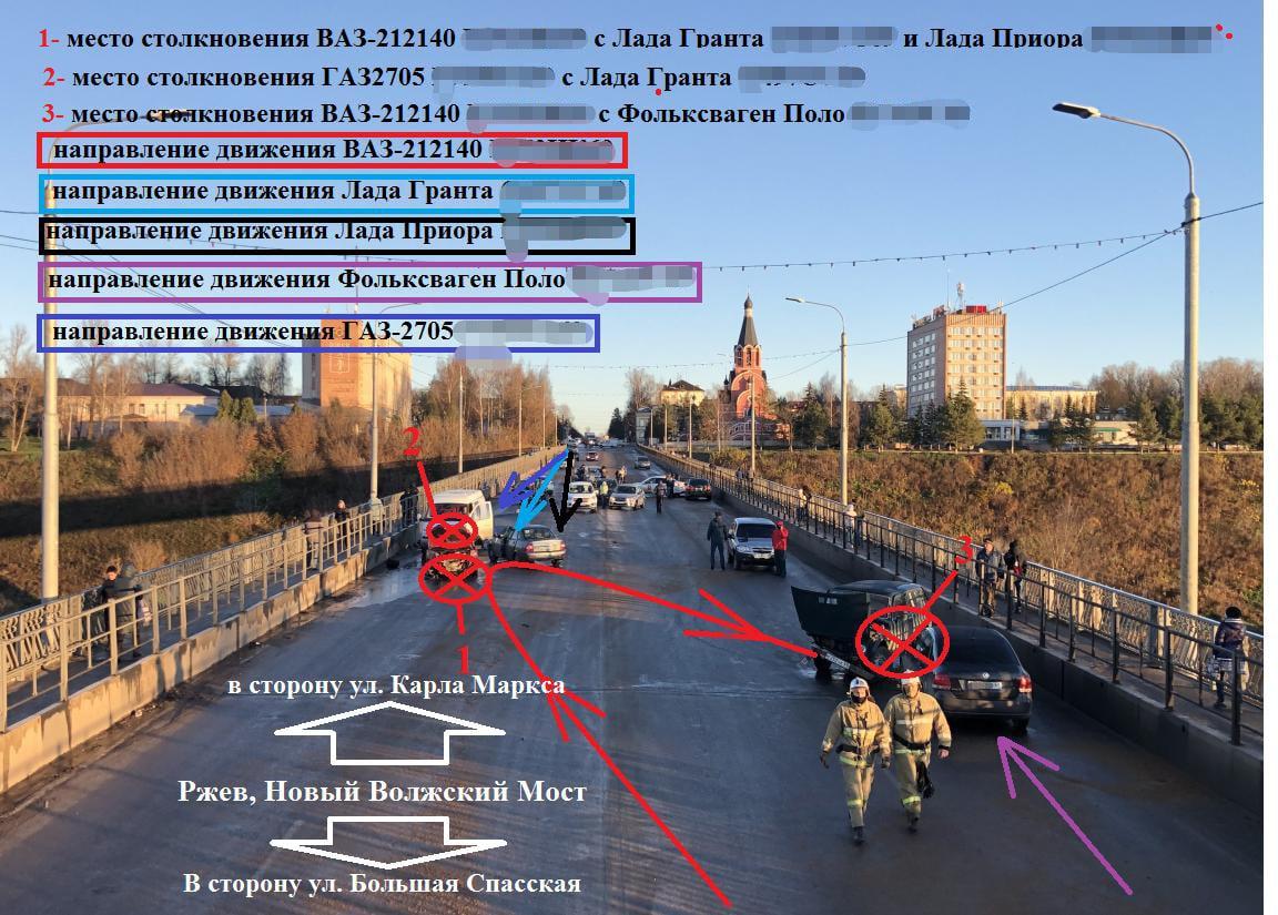 Число пострадавших в массовом ДТП на мосту в Тверской области выросло