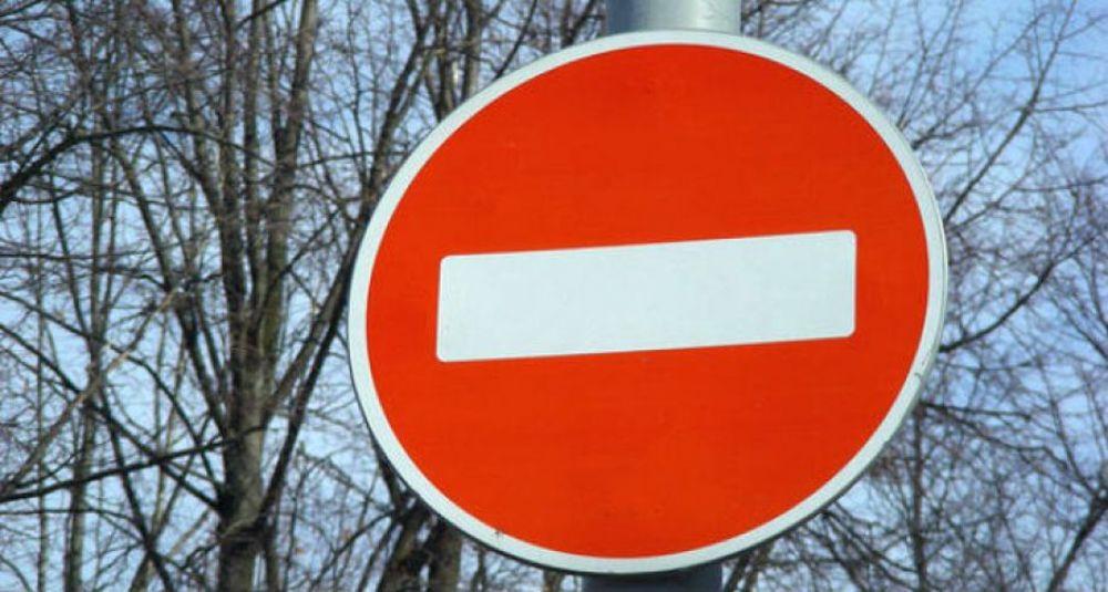 В Твери вновь перекроют улицу Жигарева