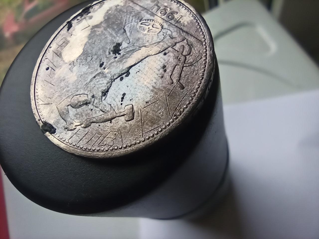 Поисковики нашли в Тверской области подписанную монету 1924 года