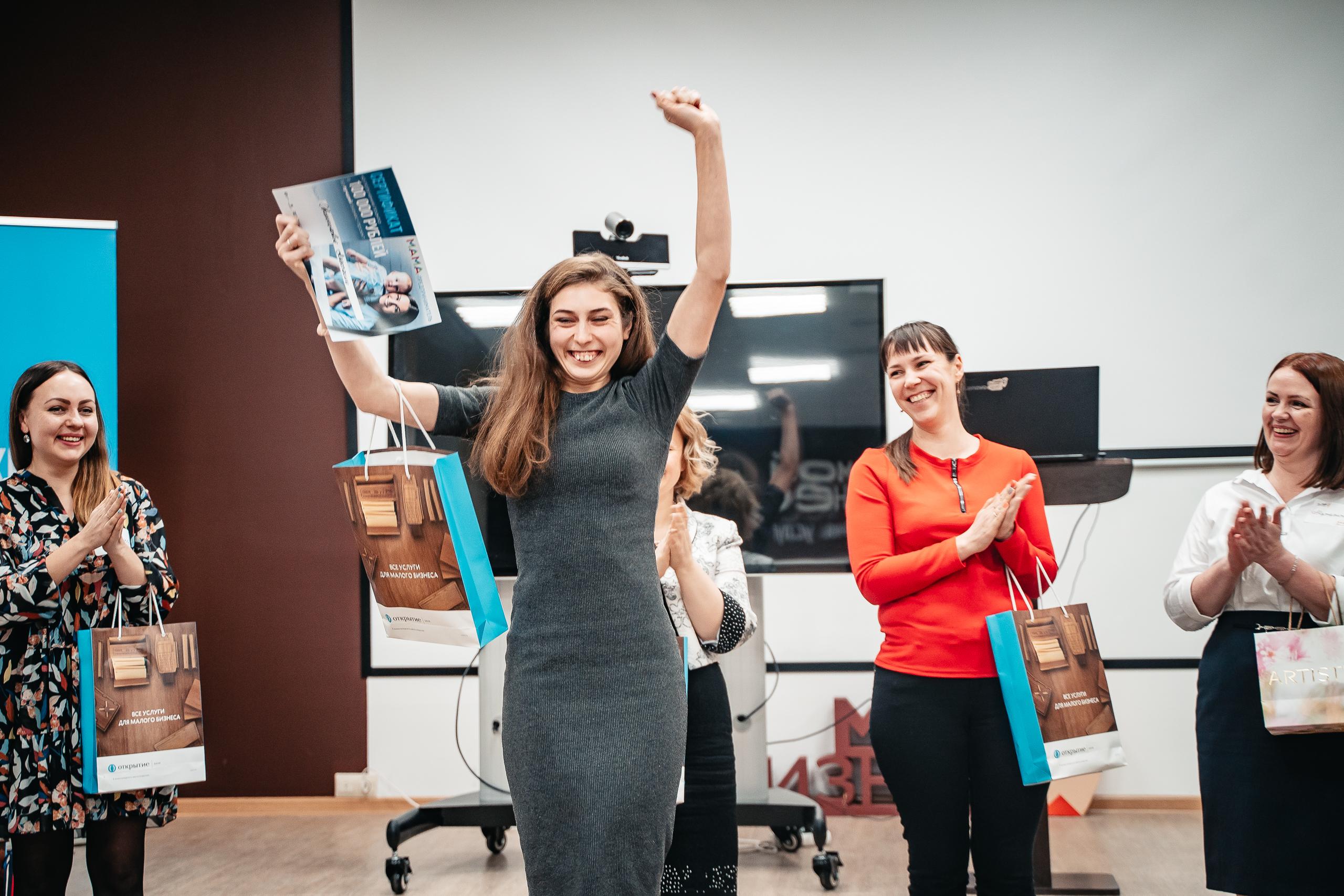 Мама из Тверской области получила 100 тысяч на развитие своего бизнеса