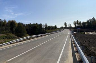 В Тверской области отремонтировали мост, соединяющий несколько населенных пунктов