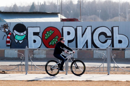 За сутки в Тверской области выявили еще 181 случай заражения коронавирусом