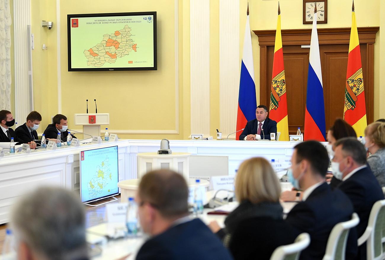 «Деньги должны работать»: в Тверской области рассмотрели исполнение бюджета