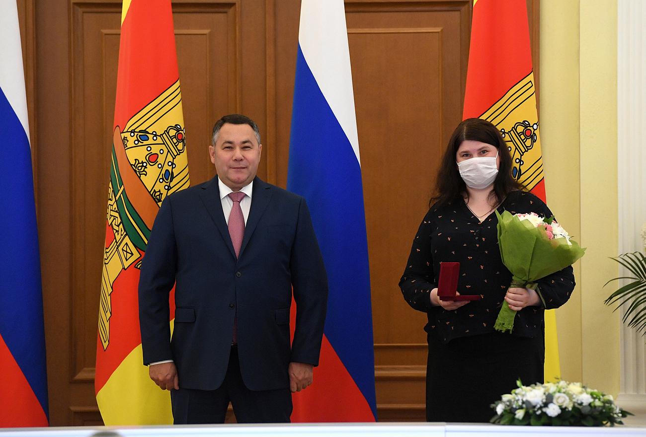 Накануне Дня народного единства Игорь Руденя вручил награды жителям Тверской области