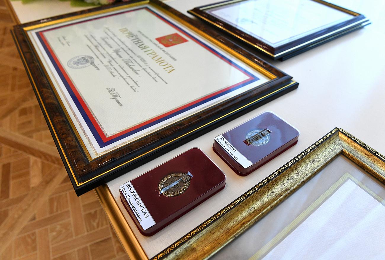 Тверским медикам вручили награды президента России