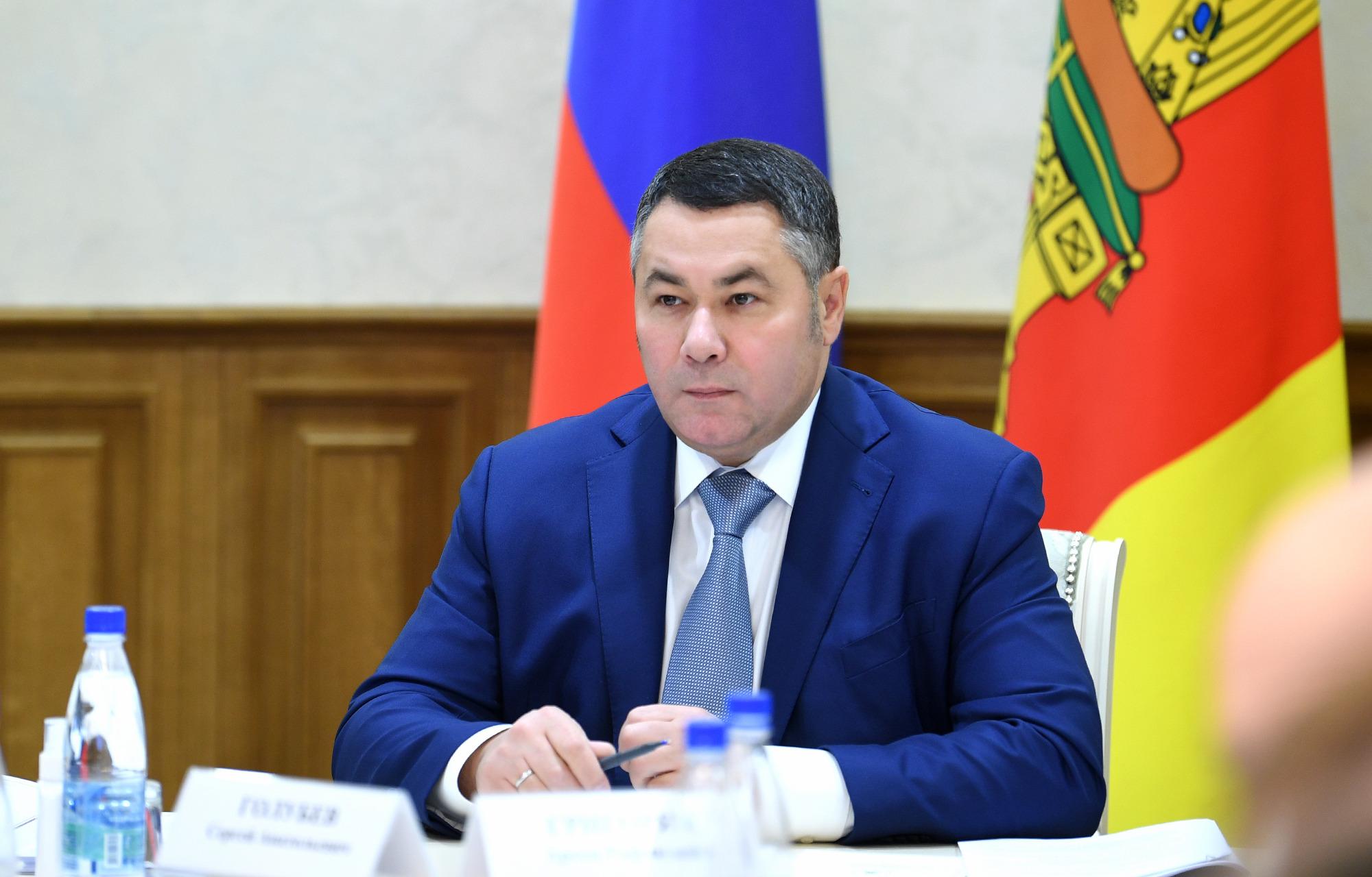 Тверской ТФОМС в 2021 году профинансируют на 17 миллиардов рублей