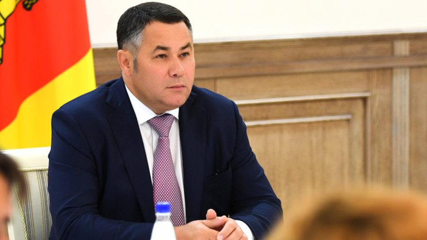 Компании «Тверьтрубпласт» дали льготный заём на 20 миллионов рублей