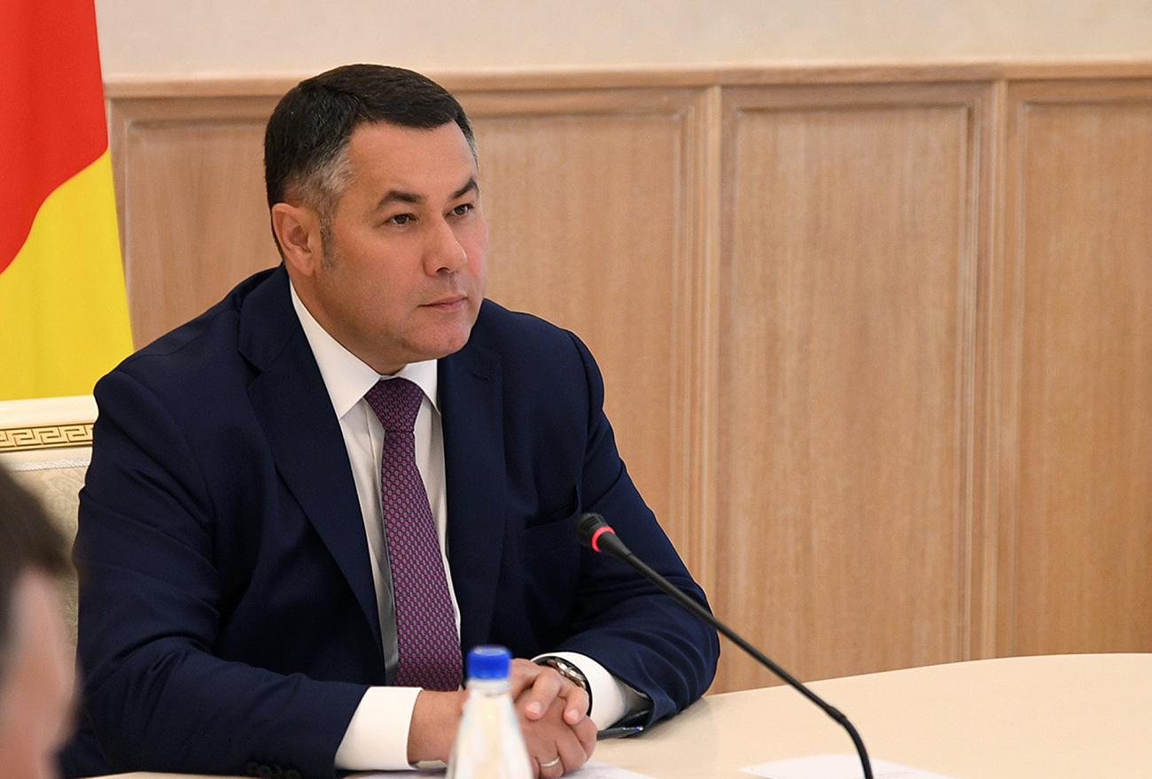 В Тверской области выделили деньги на соцпроект для людей с особенностями здоровья