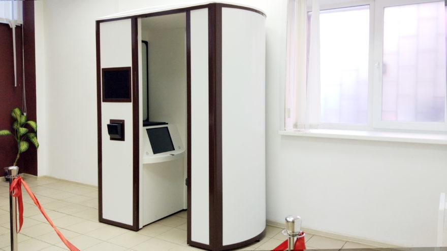 «Ростелеком» установил в Тверской области первые криптобиокабины