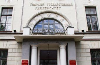 В Тверском госуниверситете продолжают заболевать студенты и преподаватели