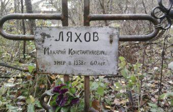 Тверитяне нашли родных человека, построившего часовню на месте страшной трагедии