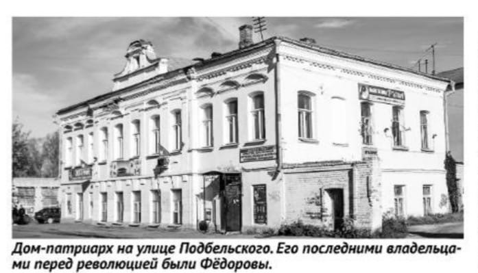 Любовница исчезла, золото похитили: криминальное прошлое дома в Тверской области