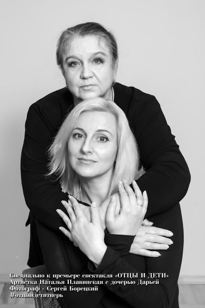 Срочно любимой маме: признания в любви известных людей Тверской области
