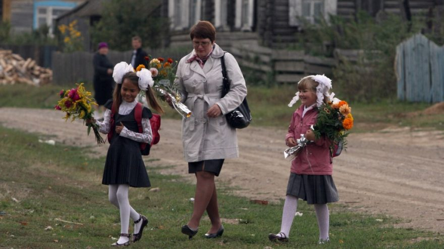 В Тверской области ищут двух учителей, желающих получить миллион рублей