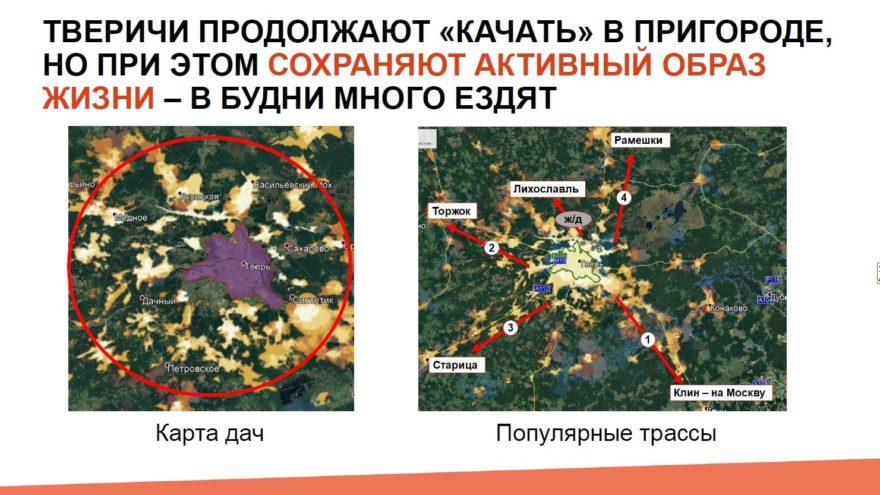 Пандемия в Тверской области ускорила развитие мобильной сети