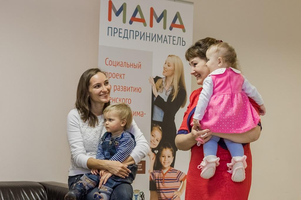 Мамы Тверской области могут получить 100 тысяч и разбогатеть