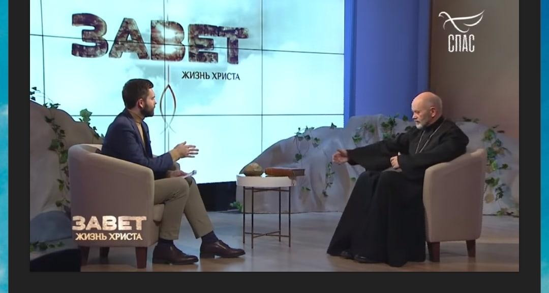 Известный священник из Твери рассказал о смертной казни на федеральном канале