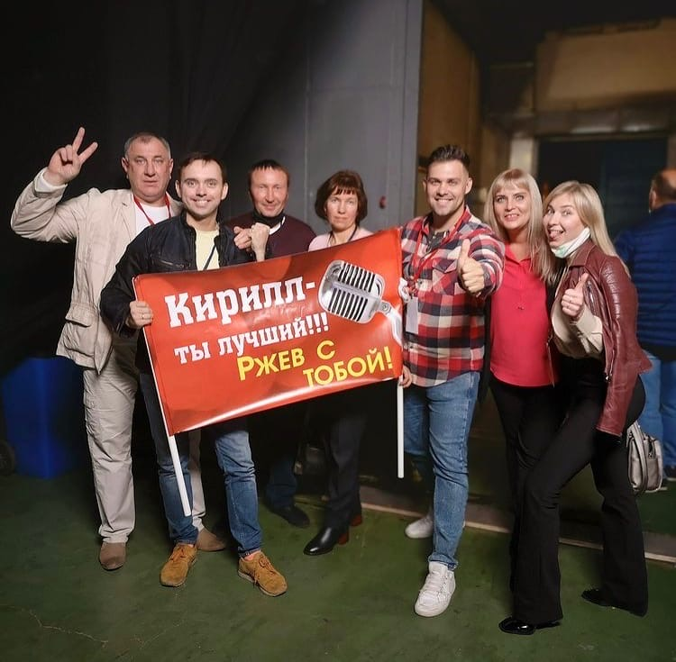 Полина Гагарина пошла дальше с Кириллом Сусловым из Тверской области