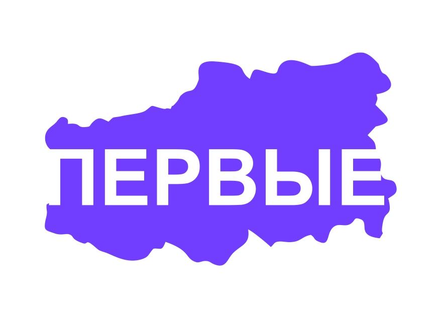 """Главные проекты РИА """"Верхневолжье"""": """"Первые"""" шагают по планете"""