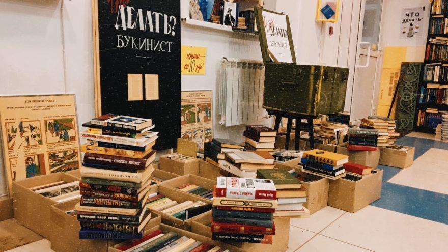 """Жители Твери могут купить книги """"с тяжелой судьбой"""" за рубль"""