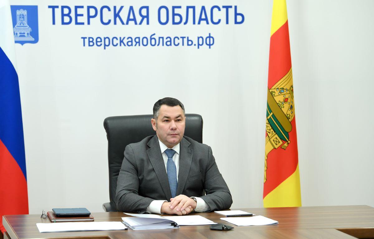 В Тверской области будут выполнены поручения Президента России