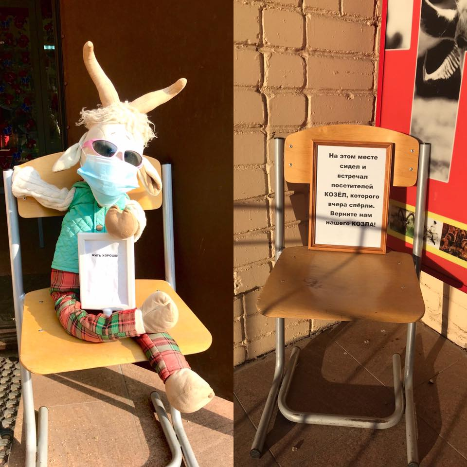 В Твери вор, укравший козла, может получить подарок