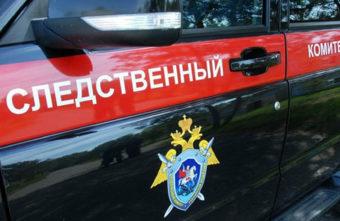 Жительница Тверской области решила дать взятку следователю