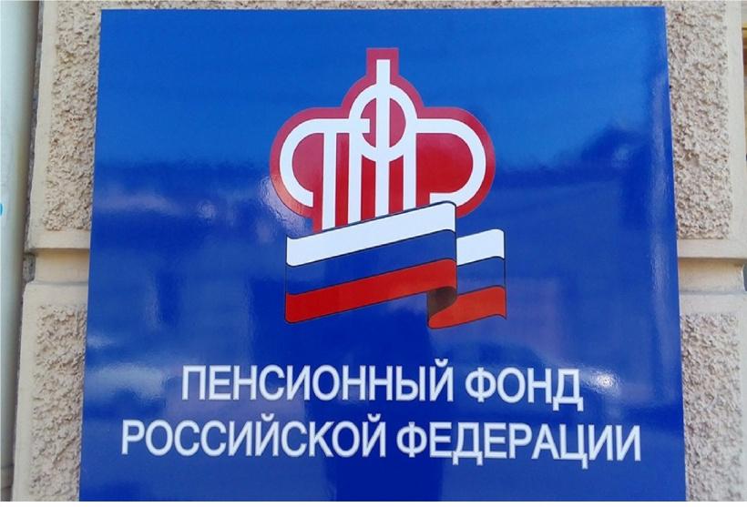 В Твери изменился адрес приема жителей в ПФР