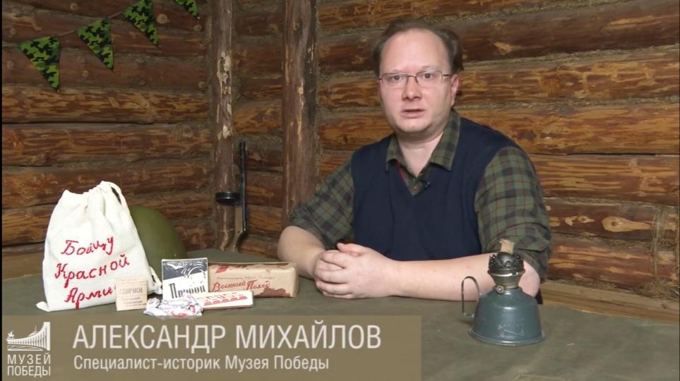 Тверитян приглашают «попробовать» военные конфеты и посмотреть на спички-книжки