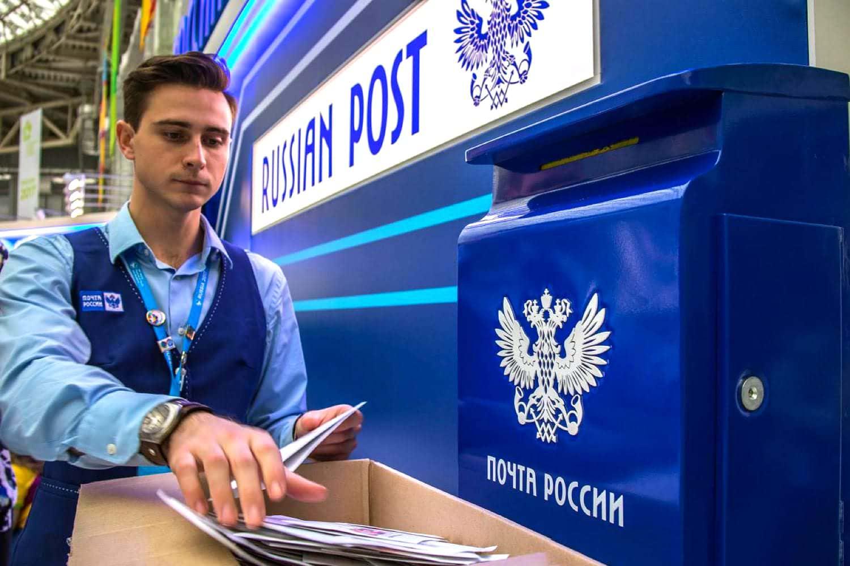 Почта России предлагает 30% скидку на подписку жителям Верхневолжья