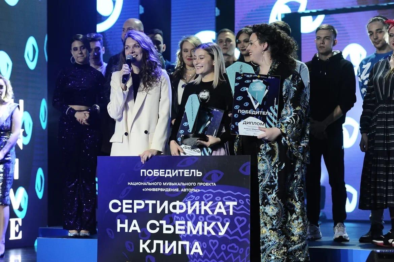 Алёна Медкова из Твери победила в нацпроекте «Универвидение. Авторы»