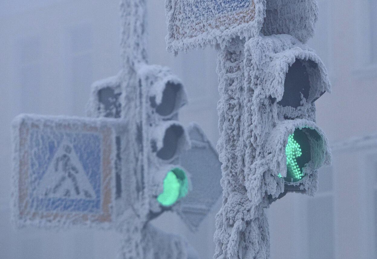 """Тверская область """"замёрзнет"""": прогноз на неделю и Новый год"""