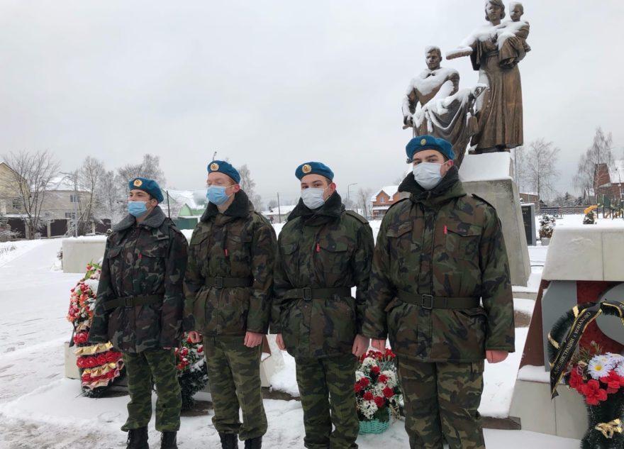 Жители Конаковского района Тверской области отмечают памятную дату
