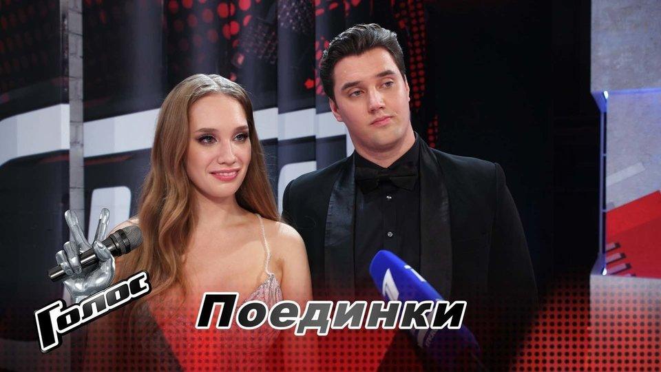 Полина полюбила Кирилла из Тверской области, а он макароны