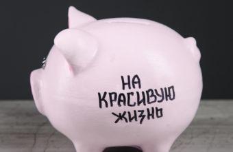 В Тверской области вынесли приговор жителям, которые унесли копилку