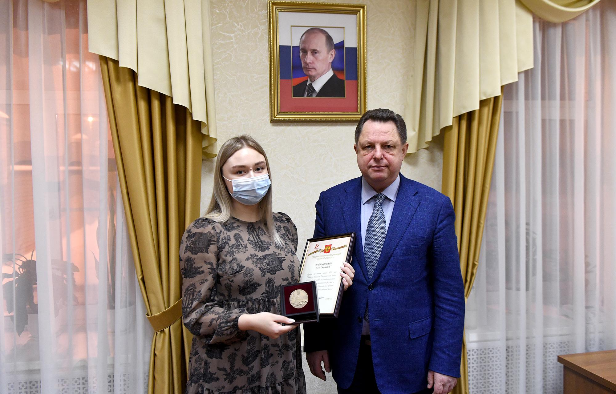 Сергей Сергеев и Анна Филимонова из Твери награждены памятной медалью к 75-летию Победы