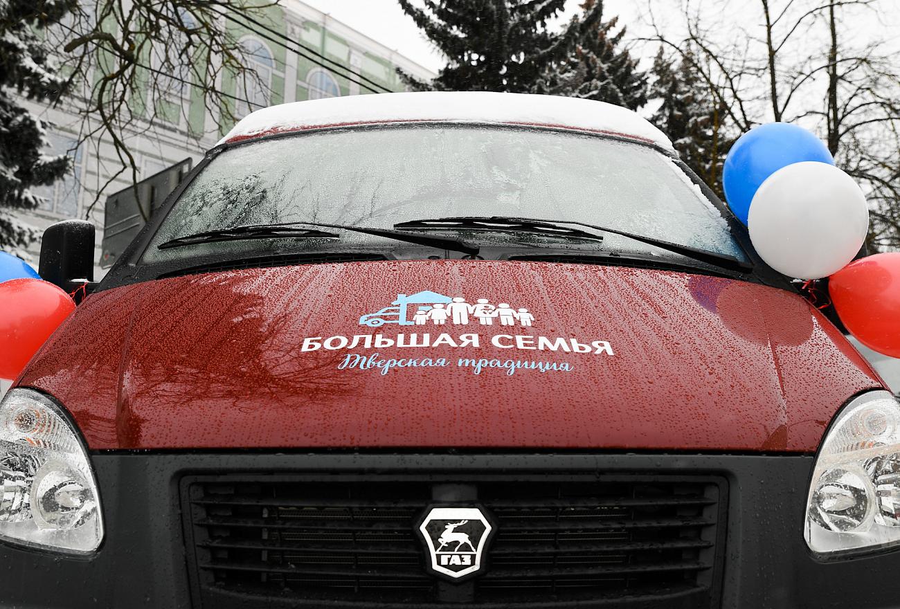 Семьи, школы, пожарные: в Твери губернатор вручал автомобили
