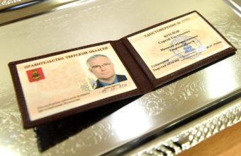 Тверскому минздраву нового главу представлял лично губернатор Игорь Руденя