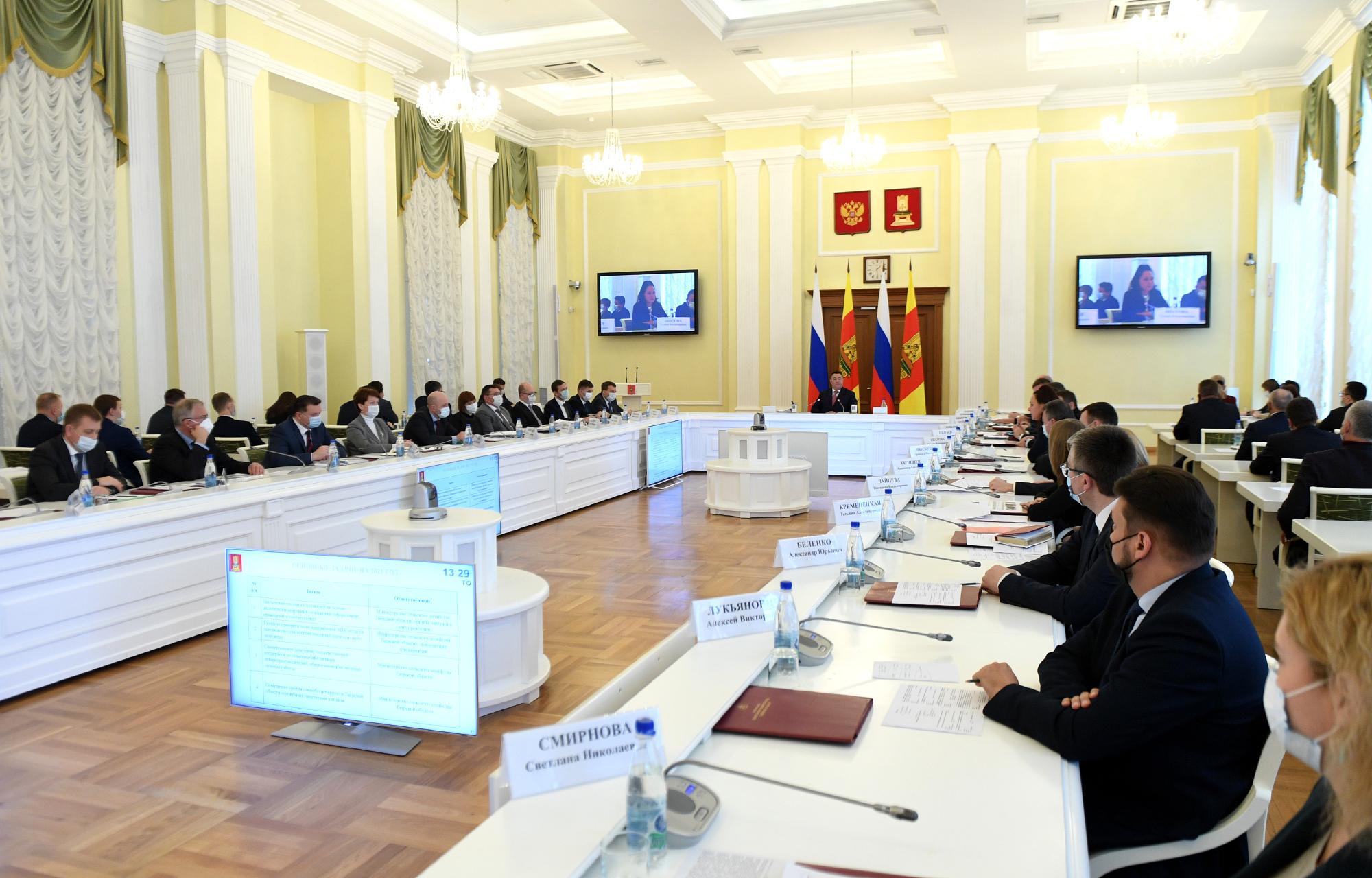 Игорь Руденя поручил проработать дополнительные меры поддержки сельхозпроизводителей Тверской области