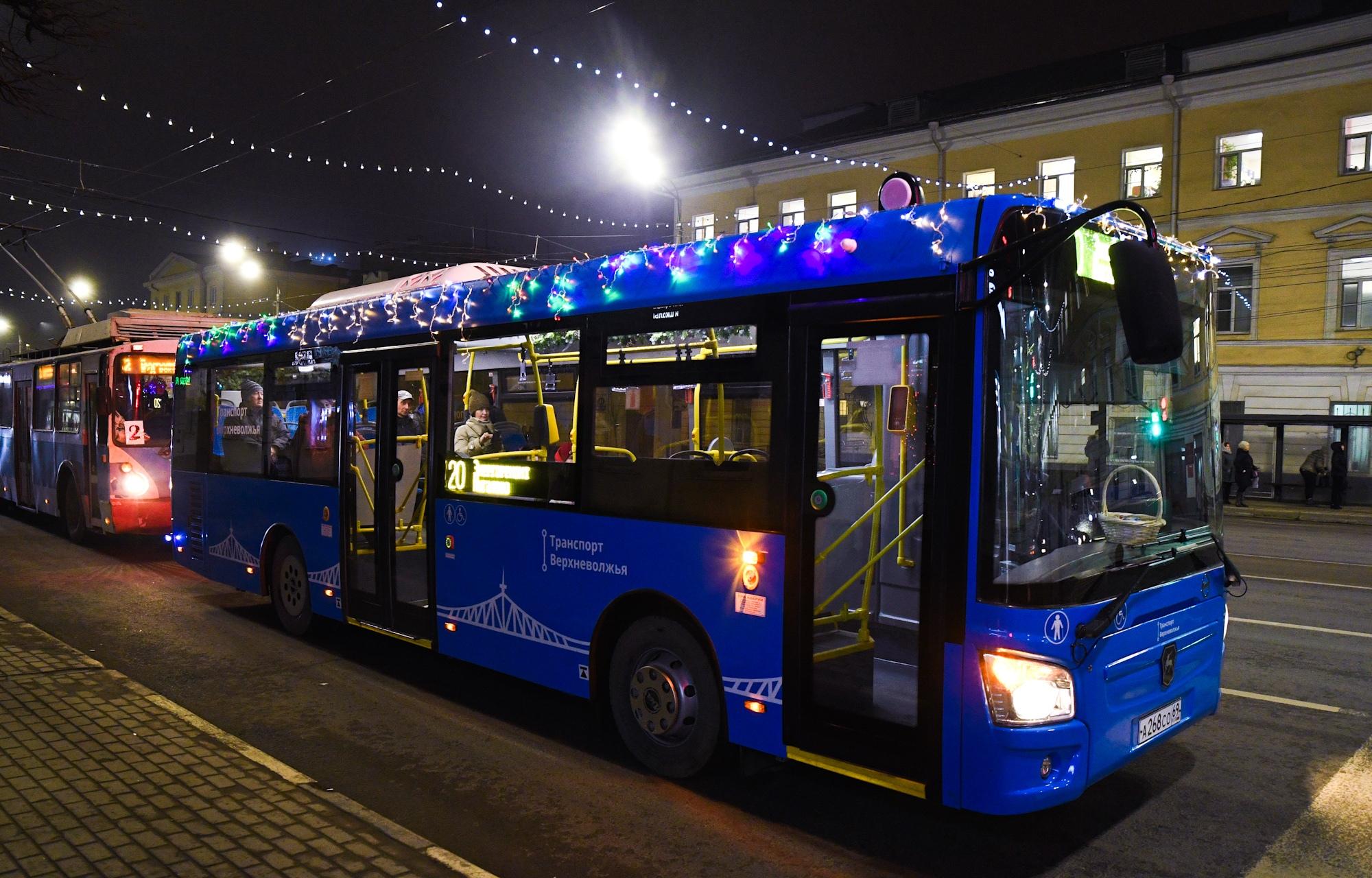 В новогоднюю ночь в Твери будут работать два автобусных маршрута