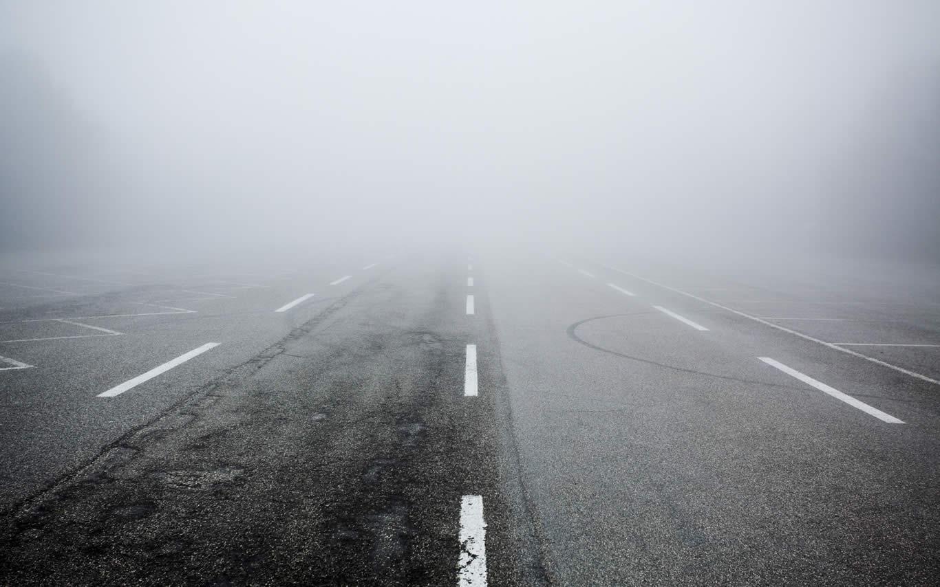 В воскресенье в Тверской области будет туманно