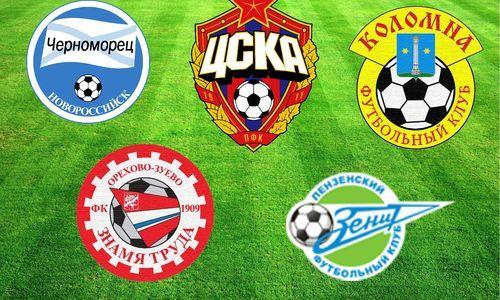 Выплаты российских футбольных клубов посредникам составили 21,5 млн долларов